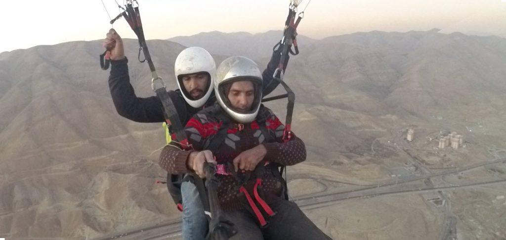 پرواز تفریحی پاراگلایدر تهران